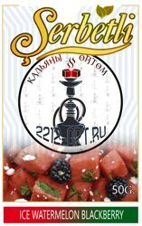 "Табак Serbetl ice watermelon Blackberry ""Лед арбуз ежевика""  50 g"